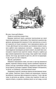 Відьмак. Сезон гроз. Книга 8. Фото 2