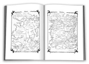 Гра престолів. Пісня льоду й полум'я. Книга перша. Фото 2