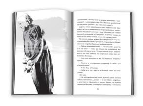 Книга кладовища. Фото 3