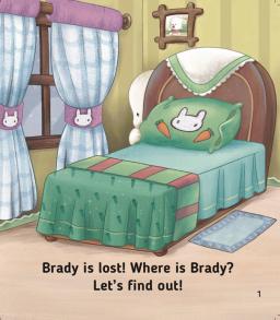 Where is Brady. Де подівся Бреді?. Фото 2