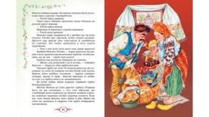 Українські народні казки. Золота колекція. Фото 3