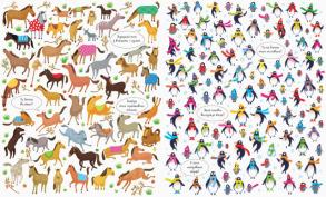 Подивись і знайди. Тварини. Фото 2