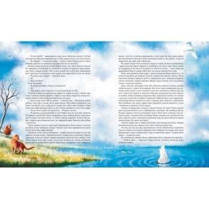 Велика книжка казок. Фото 3