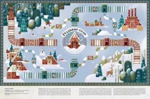 Велика книга різдвяних ігор. Фото 4