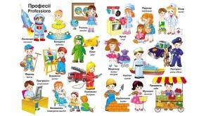 Перші знання малюка + англійська. Фото 4