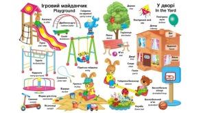 Перші слова малюка + англійська. Фото 3