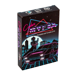 Настільна міні-гра «Cyber Mafya»