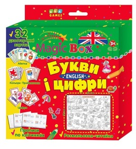 Magic Box. Букви і цифри. English