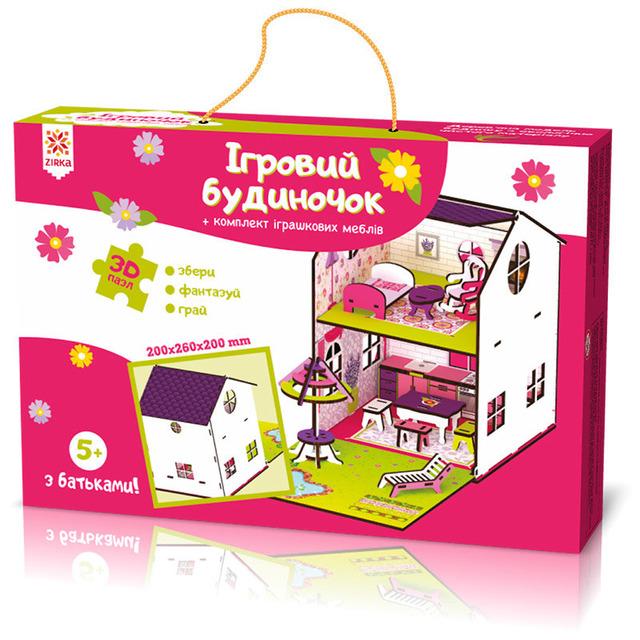 Будиночок кольоровий ігровий