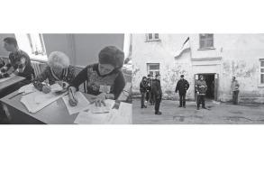 Загублений острів. Книга репортажів з окупованого Криму. Фото 3