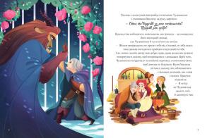Чарівні казки. Фото 2
