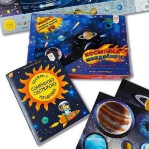 Пазл Космічна мандрівка Сонячною системою + книжка. Фото 2