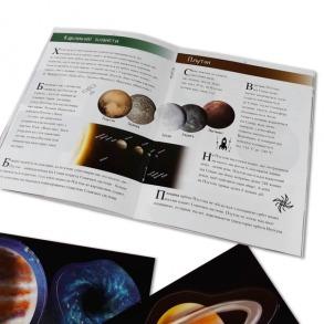 Пазл Космічна мандрівка Сонячною системою + книжка. Фото 3
