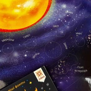 Пазл Космічна мандрівка Сонячною системою + книжка. Фото 5