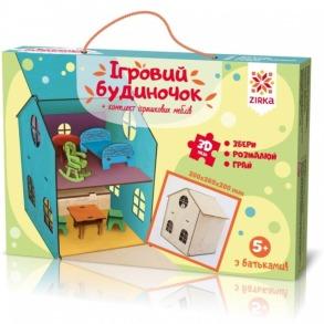 Будиночок іграшковий дерев'яний 3Д конструктор