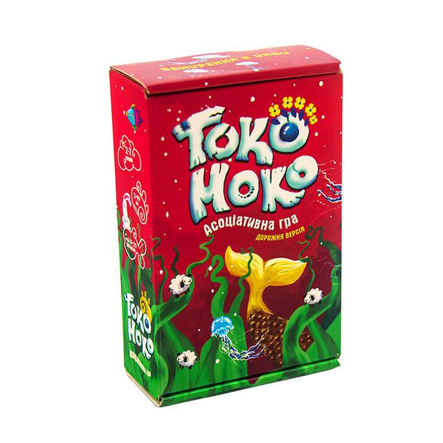 Токо-Моко — дорожня версія