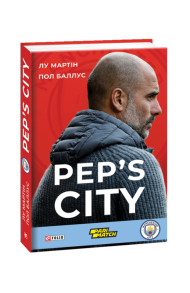 Pep's City