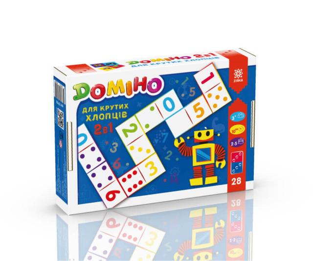 Гра Доміно 2 в 1 для крутих хлопців