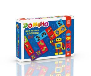 Гра Доміно 2 в 1 для крутих хлопців. Фото 2