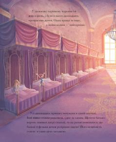 Класичні історії. Принцеси-танцівниці. Фото 3