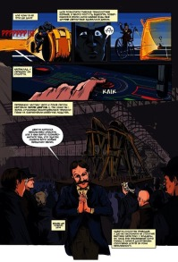 Історія відеоігор в коміксах. Фото 6