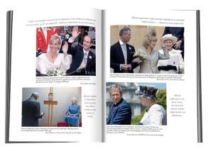 Її Величність королева Єлизавета. Життя сучасного монарха. Фото 2