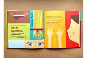 Бог створив усього мене. Книжка, яка допоможе дітям захистити своє тіло. Фото 4