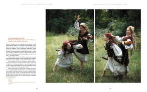 Бойківське весілля. Фото 2